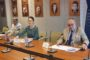 """Poziv na online Konferenciju """"Značaj međuregionalne saradnje kao osnove ravnomernog privrednog razvoja posle pandemije COVID – 19"""""""