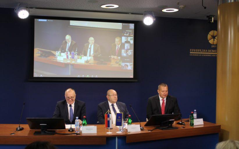 """Одржана онлајн конференција на тему """"Перспективе привреде Војводине након пандемије COVID-19"""""""