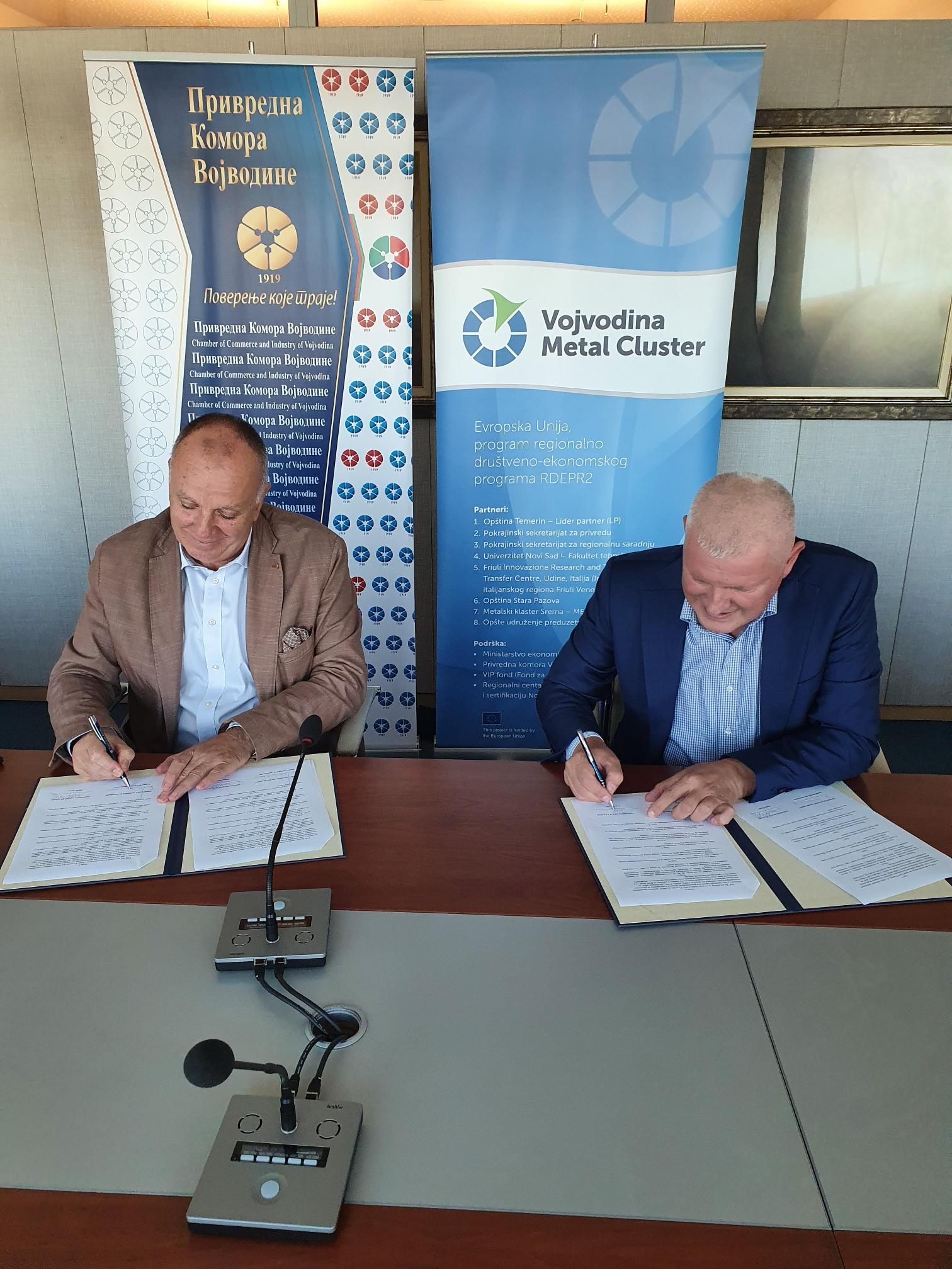 Потписан уговор између Привредне коморе Војводине и Војводина Метал Кластера  о заједничким активностима за израду студије о стању и перспективама металске /машинске индустрије