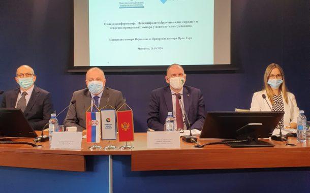 """Онлајн конференција """" Потенцијали међурегионалне сарадње и искуства привредних комора у новонасталим условима привређивања"""" Привредна комора Војводине и Привредна комора Црне Горе"""