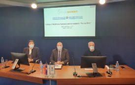 "Onlajn konferencija - Srbija i Republika Srpska u svetlu projekta "" Put ka vrhu"""