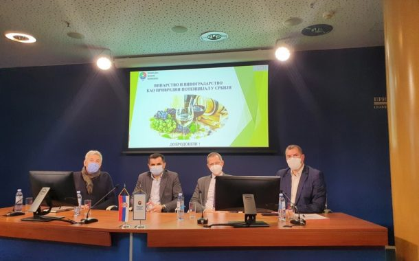 """Онлајн конференција """" Винарство и виноградарство као привредни потенцијал у Србији"""""""