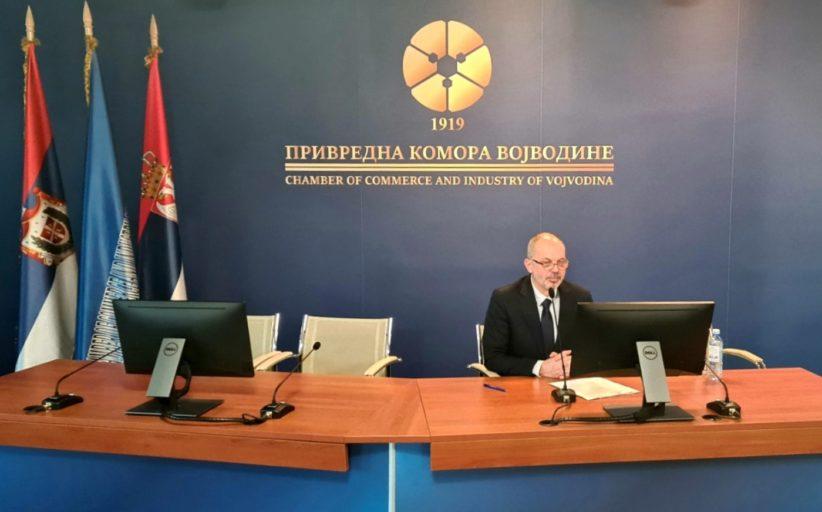 Одржан семинар о електронској трговини у Привредној комори Војводине
