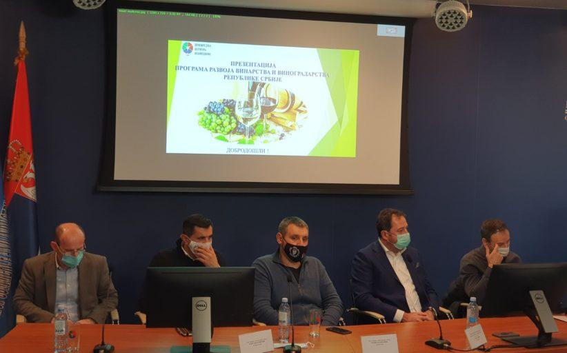 """У Привредној комори Војводине одржан је је онлајн скуп """" Презентација програма развоја винарства и виноградарства Републике Србије 2021 – 2031 године"""""""