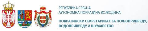 Обавештење о актуелним конкурсима Покрајинског секретаријата за пољопривреду, шумарство и водопривреду
