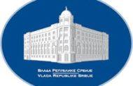 Влада Републике Србије донела Одлуку о директним давањима за привреду