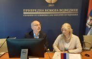 """У Привредној комори Војводине одржан онлајн семинар """" Примена Закона о архивској грађи и Уредбе о канцеларијском пословању"""""""