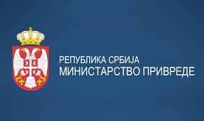 Актуелни конкурси Министарства привреде Републике Србије
