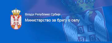 Министарство за бригу о селу Републике Србије   расписало је  Конкурс за доделу бесповратних средстава задругама 2021. године