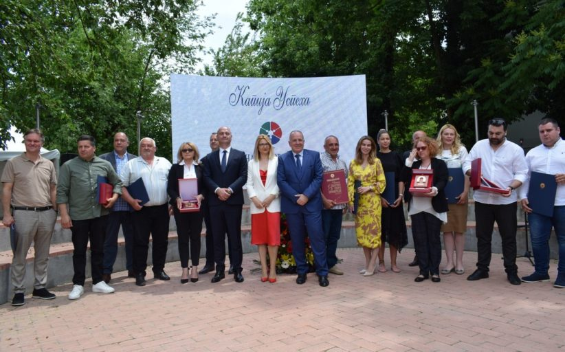 """У дворишту Архива Војводине додељена признања Привредне коморе Војводине """" Капија успеха"""""""