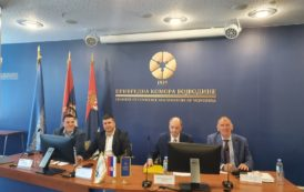 """У Привредној комори Војводине одржана конференција  """"Управљање  комуналним отпадом - изазови и потенцијали"""""""