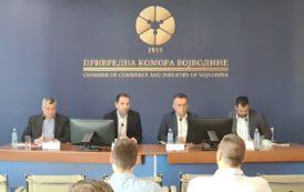 """У Привредној комори Војводине одржан радни састанак """" Нови модел фискализације за ефикасније пословање и нове пословне моделе"""""""