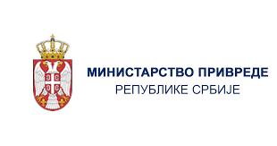 Министарство привреде Републике Србије