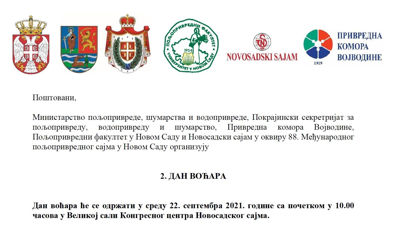 Дан воћара 22. септембра на Новосадском сајму